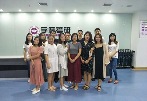 温江考研培训机构